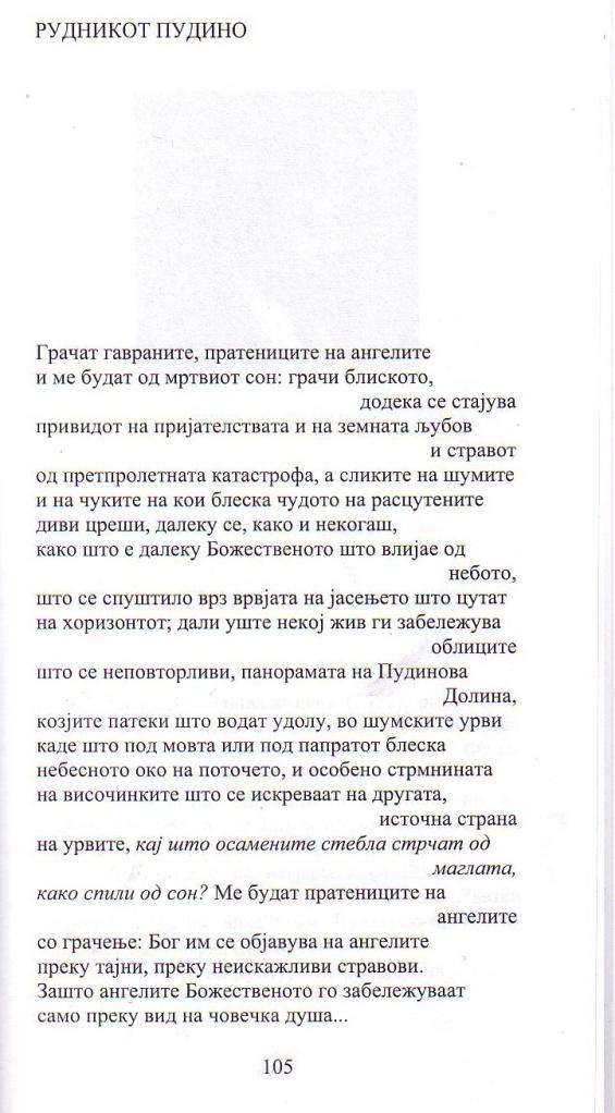 једна од песама Беле Тукадруза, Рудник Пудино